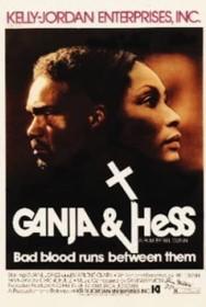 ganja_and_hess_poster_73